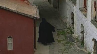 Photo of Ιερά Μονή Βατοπαιδίου Αγίου Όρους – ΒΙΝΤΕΟ