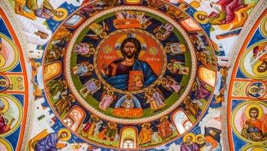 Ευχή στην Αγία Τριάδα