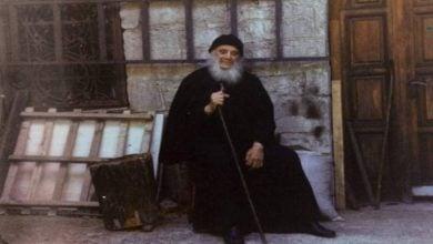 Photo of Συνταρακτικό στοιχείο αγιοσύνης του Γέροντα Αμβρόσιου