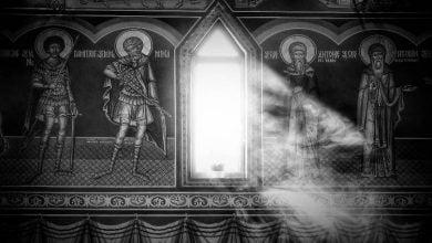 Photo of Προσευχή σε όλους τους Αγίους