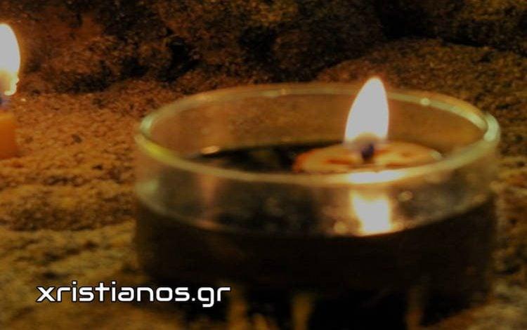 Photo of Προσευχή για ξεμάτιασμα
