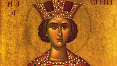 Photo of Παρακλητικός Κανών στην Αγία Μεγαλομάρτυρα Ειρήνη