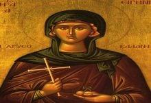Photo of Βίος Αγίας Ειρήνης Χρυσοβαλάντου