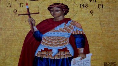 Photo of Γιατί φτιάχνουμε Φανουρόπιτα στην μνήμη του Αγίου Φανουρίου;
