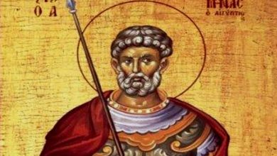 Photo of Παρακλητικός Κανών στον Άγιο Μηνά τον Μεγαλομάρτυρα