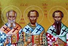 Photo of Παρακλητικός Κανών στους Αγίους Τρεις Ιεράρχες