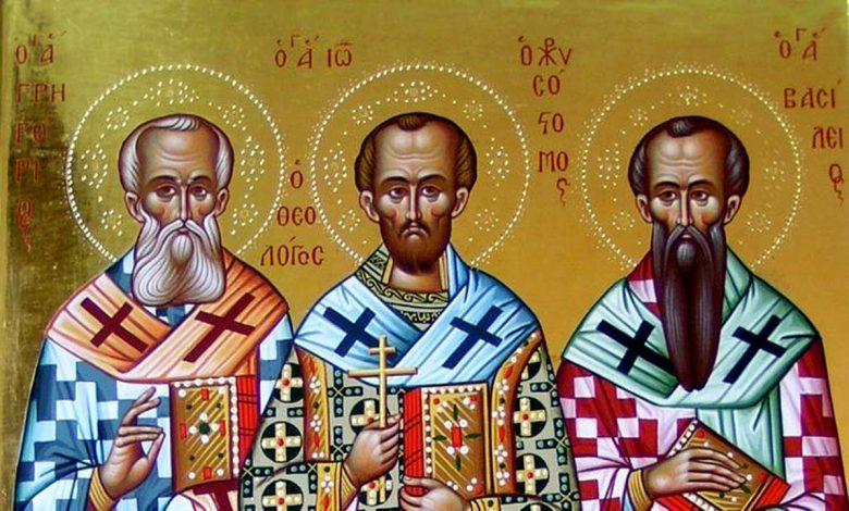 Παρακλητικός Κανών στους Αγίους Τρεις Ιεράρχες