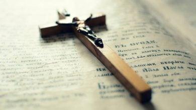 Ευχή Βασκανίας (Προσευχή - Ξεμάτιασμα)