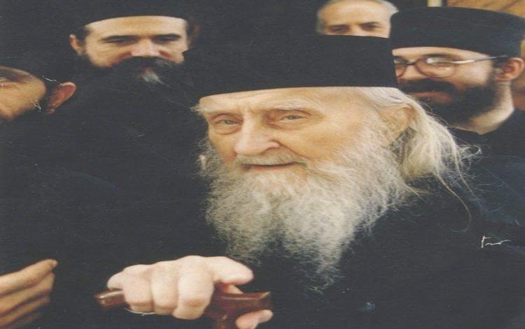 Η Προσευχή του Ιησού (Μέθοδος) Αγίου Σωφρονίου του Έσσεξ