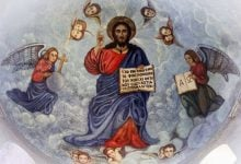 Photo of Προσευχή για τις δύσκολες στιγμές
