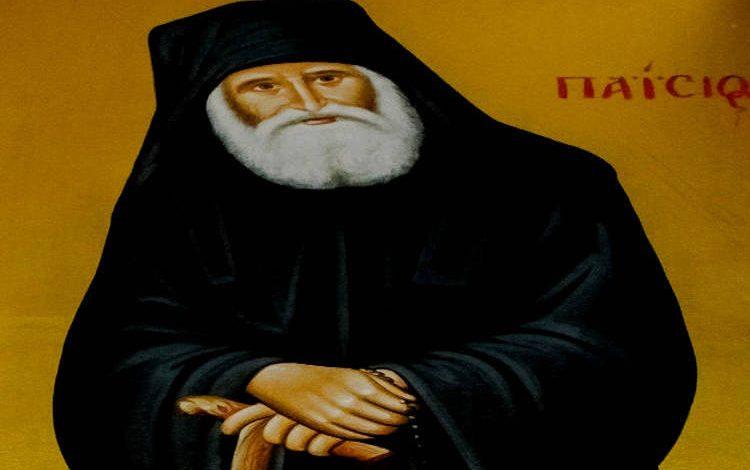 Άγιος Παΐσιος: Όποιος έχει ευλάβεια στην Παναγία...