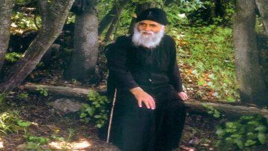Photo of Ο Άγιος Γέροντας Παΐσιος για τον Ελληνοτουρκικό πόλεμο