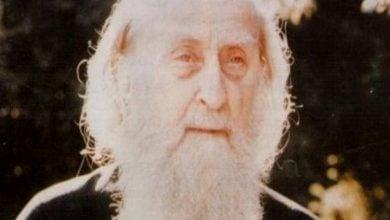 Άγιος Σωφρόνιος Σάχαρωφ: Να γίνει ο Θεός η ζωή μας