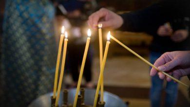 Γιατί ανάβω κερί ή λαμπάδα; Τι συμβολίζει;
