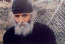 Photo of Καθηγούμενος Μονής Κουτλουμουσίου: Τι μου κατέθεσε ο Άγιος Παΐσιος για τα μελλούμενα στην Ελλάδα (ΒΙΝΤΕΟ)
