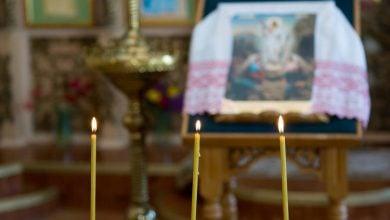 Photo of Προσευχή για δύναμη: Κύριε, στις δύσκολες αυτές στιγμές, μη μ' αφήνεις