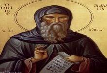 Photo of Θαύμα στην Εύβοια: Είδαν τον Όσιο να τους Ευλογεί
