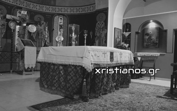 Photo of Τι είναι η Προηγιασμένη Θεία Λειτουργία;