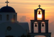 Photo of Προσευχή για την Ελλάδα μας στις δύσκολες στιγμές