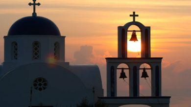 Προσευχή για την Ελλάδα