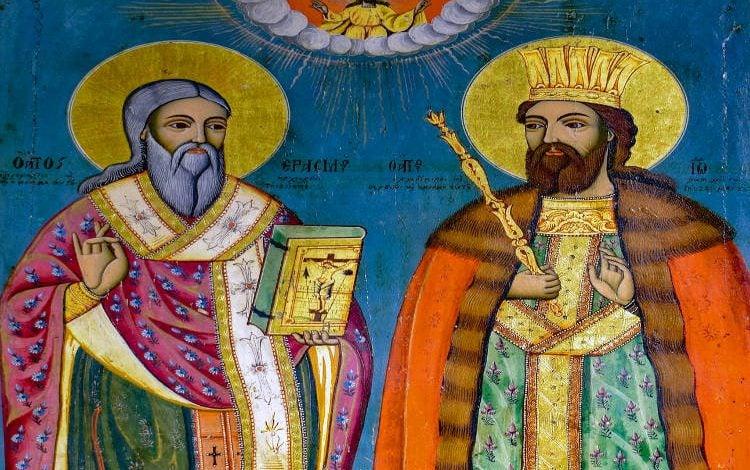 Τι είναι Άγιος και τι Όσιος
