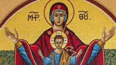 Προσευχή στη Παναγία: Ικεσία στην Υπεραγία Θεοτόκο