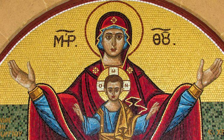 Photo of Προσευχή στην Παναγία: Υψηλοτέρα των Ουρανών
