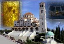 Photo of Θαύμα Παναγίας Φανερωμένης Μηχανιώνας Θεσσαλονίκης