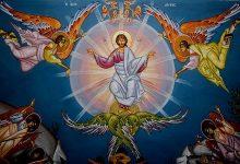 Photo of Η Ανάληψη του Κυρίου μας Ιησού Χριστού