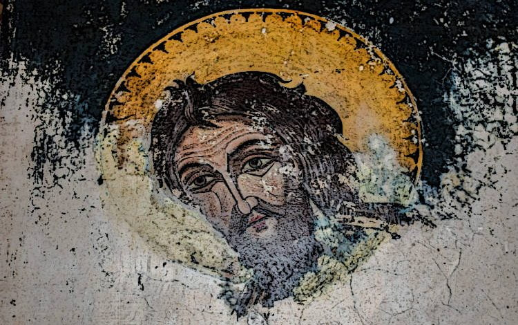 Παράκληση Αγίου Ιωάννου Προδρόμου