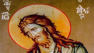 Χαιρετισμοί στον Άγιο Ιωάννη τον Πρόδρομο και Βαπτιστή