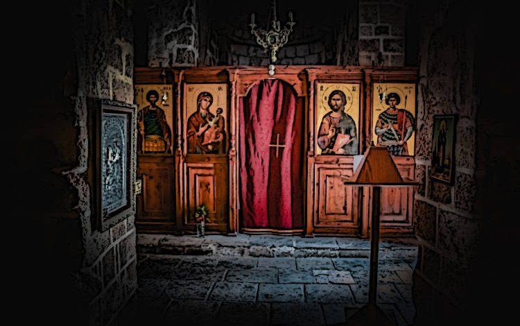 Αληθινή Πίστη - Ποιος είναι ο αληθινός χριστιανός σήμερα;