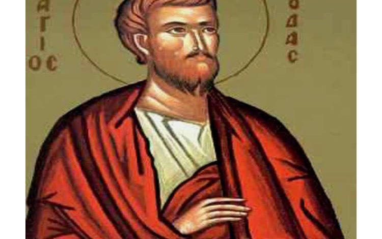 Παράκληση Αγίου Ιούδα Θαδδαίου