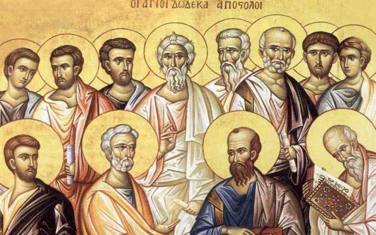 Οι Άγιοι Απόστολοι και το έργο τους