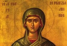Photo of Θαύματα Αγίας Μαρίας της Μαγδαληνής