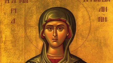 Θαύματα Αγίας Μαρίας της Μαγδαληνής