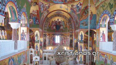Photo of Ιερά Μονή Αγίου Γερασίμου Κεφαλονιάς