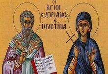 Photo of Άγιοι κατά της Μαγείας και Προστάτες των Δαιμονισμένων