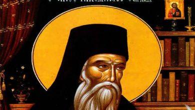 Οσίου Νικοδήμου του Αγιορείτου: Η Μαγεία
