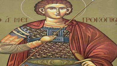 Ο Άγιος Προκόπιος και το Μυστήριο του Γάμου