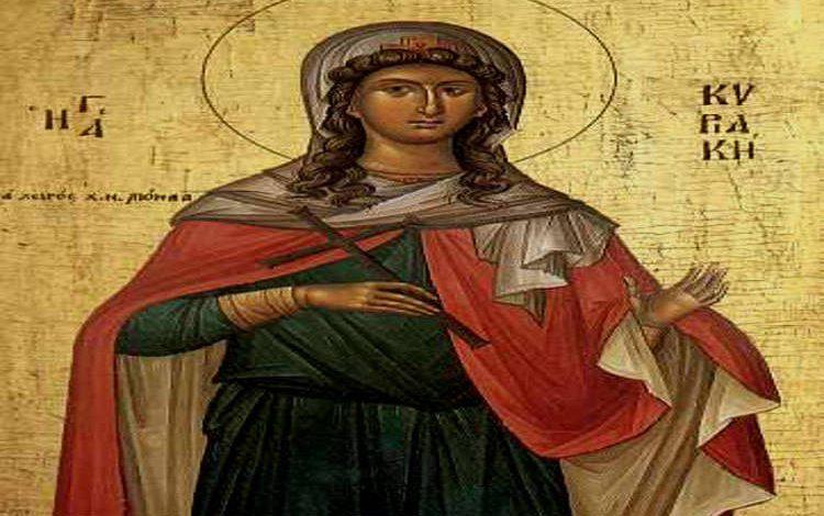 Παράκληση Αγίας Κυριακής της Μεγαλομάρτυρος