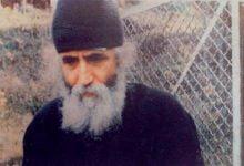 Photo of Άγιος Παΐσιος: Καθήκον σου η υπεράσπιση της Ορθοδοξίας