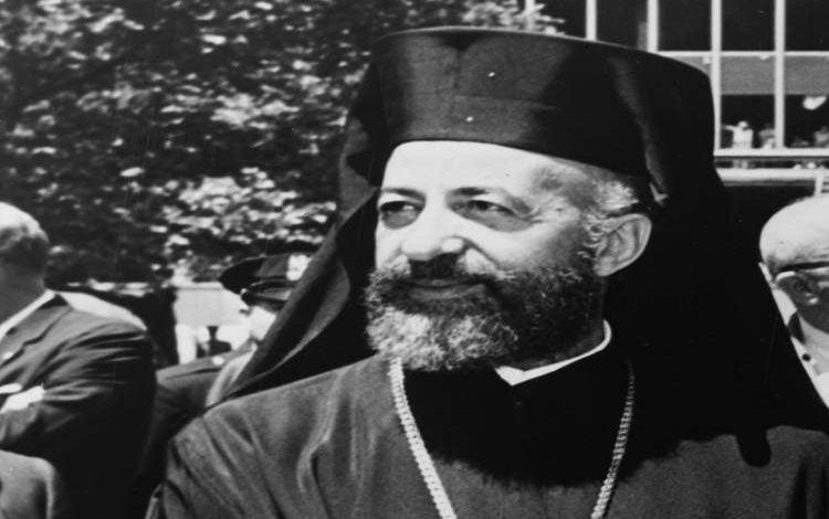 Αρχιεπίσκοπος Μακάριος Γ' 43 χρόνια από τον θάνατο του
