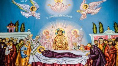 Photo of Κοίμηση Θεοτόκου: Γιατί η σημερινή εορτή δεν αποτελεί ημέρα πένθους;