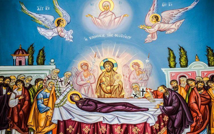 Κοίμηση Θεοτόκου: Γιατί η σημερινή εορτή δεν αποτελεί ημέρα πένθους;