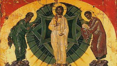 Photo of Η Μεταμόρφωση του Σωτήρος – Τι εορτάζουμε;