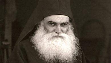 Άγιος Εφραίμ Κατουνακιώτης: Η δύναμη της ευχής, Κύριε Ιησού Χριστέ ελέησόν με