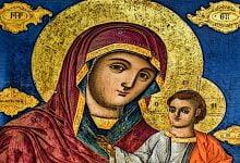 Photo of Η Παναγία είναι το στήριγμά μας…