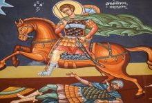 Photo of Εγκώμιο στον Άγιο Δημήτριο τον Μυροβλύτη και Θαυματουργό