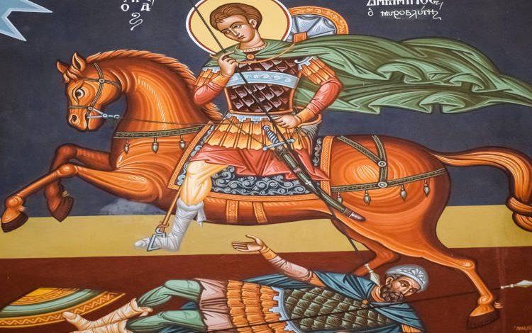 Άγιος Δημήτρης ο μεγάλος άγιος της Εκκλησίας